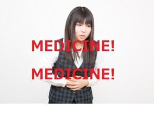 medicinemedicine