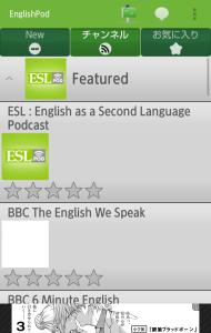 englishpod2