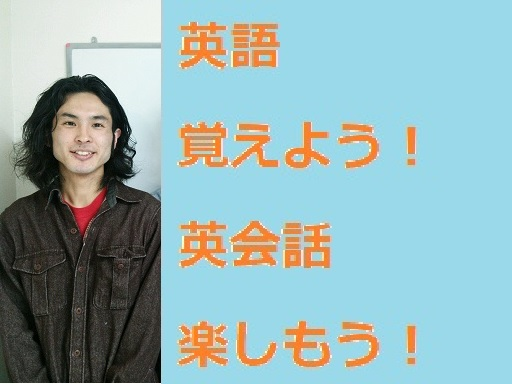 eikaiwasyutokukai2014011-edit-adphoto